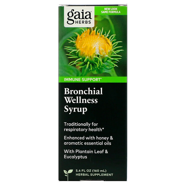 Gaia Herbs Bronchial Wellness Syrup 5.4 fl oz (160 ml)