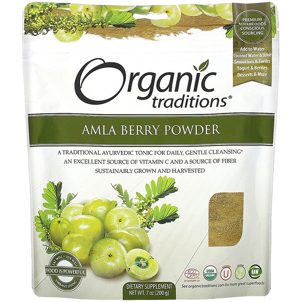 Organic Traditions Amla Berry Powder 7 oz (200 g)