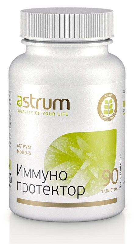 Astrum Моно-S: иммунопротектор 90 таблеток