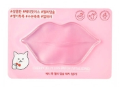 Etude House Cherry Jelly Lips Patch Vitalizing 10 г Восстанавливающая маска для губ с экстрактом вишни