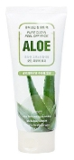 Jigott Aloe Pure Clean Peel Off Pack 180 мл Маска-плёнка для лица на основе экстракта алоэ