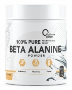 Optimum System 100% Pure Beta-Alanine Powder 200 г